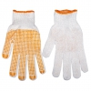Working gloves, one side PVC dotted
